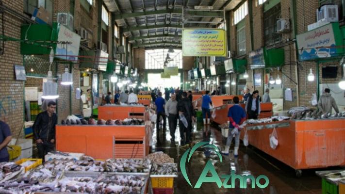 بازار ماهی بعثت