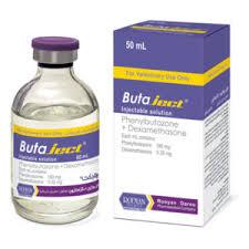 ضد التهاب بوتاجکت
